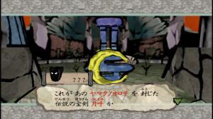 ookami_0003