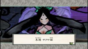 ookami_0005