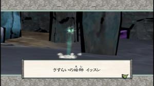 ookami_0007