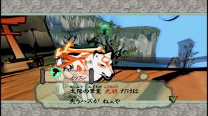 ookami_0015