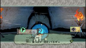 ookami_0029